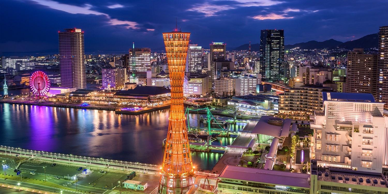 KOBE PORTOPIA HOTEL -- 神戶, 日本