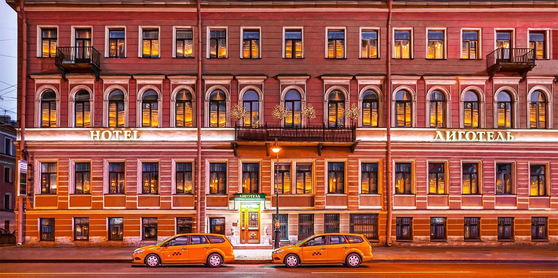 Ligotel -- Sankt Petersburg, Russland