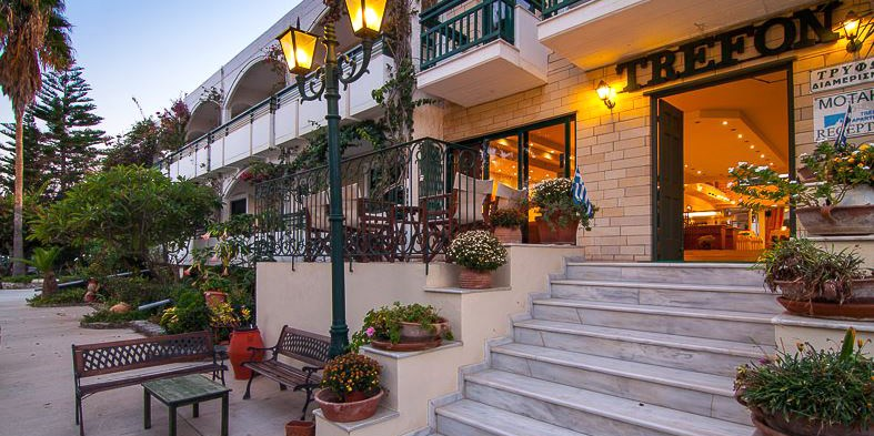 Trefon Hotel Apartments and Suites -- Agios Vasileios, Greece