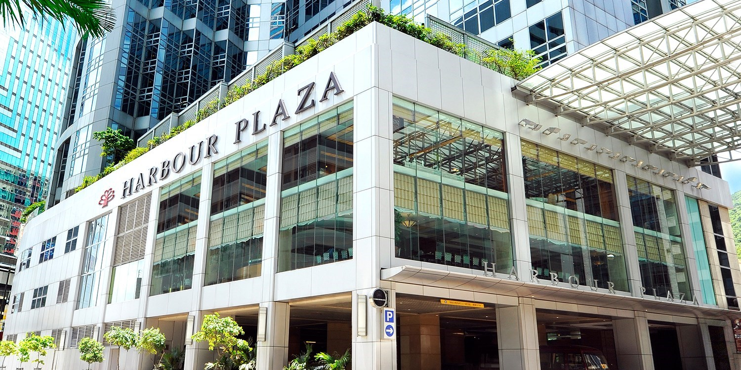 Harbour Plaza North Point -- 北角, 香港